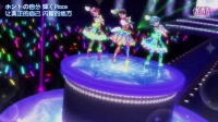 美妙天堂 pripara 第30集插曲『CHANGE! MY WORLD\HappyばLucky』