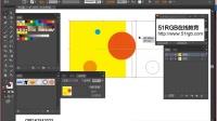 [Ai]AI教程 下 图案定义 定义色板 illustrator视频 无缝拼接