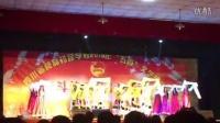四川省食品药品学校跳《真达锅庄》