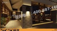 """专业主题餐厅设计:上海赫筑""""一壶老酒""""10天出图案例"""