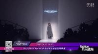 上海时装周亮点不间断