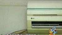 广州空调维修电话:020-85260659  020-34307074
