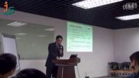 秦茂生 绩效管理沙龙 中国讲师网