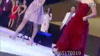 视频: 满婷中华神皂总代北京发布会T台走猫步