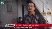 金陵鸿博制冷机组客户回访——南京丰昌水产冻品有限公司