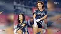 韩国啦啦队助阵棒球赛 扭胯热舞掀衣露肚 济宁父女唱歌
