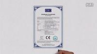 打印机ce认证认多少钱  fcc证费用多少 跑步机ce认证