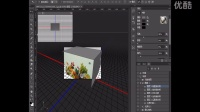 [PS]第40节 3D材质拖放工具 ps教程视频 ps入门教程 photoshop CS6 邢帅教育 PS基础到精通