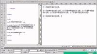 3.04-CSS边距-曹鹏CSS教程(第二部)