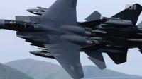 视频: 2015亚洲军事强国前四排名