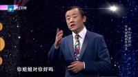 张继鹏现场展示反串唱法 150514