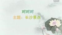 """湖南大学第二届""""优设杯""""网页设计大赛决赛作品截图展示"""