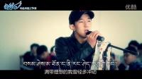 酷似房祖名的男生 藏语版《喜欢你》黑龙江工业学院