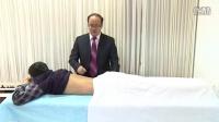 中西医结合助理医师考试教程