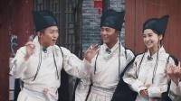 [预告]穿越明朝 吴奇隆陈乔恩变身锦衣卫 150515 奔跑吧兄弟