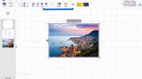 AxeSlide基础教程(6):如何插入编辑图片?