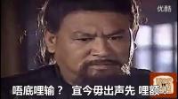新桥方言超清字幕特辑