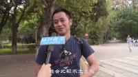 【 街霸 第23期 】 哪个细节让你觉得男(女)生不靠谱  by  纽扣新闻