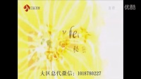 视频: 懒人秘密|韩国懒人秘密彩妆|懒人秘密官网|懒人秘密总代