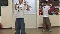 学鬼步舞教程-如何跳鬼步舞-曳步舞鬼步舞