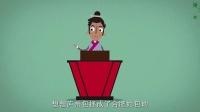 中国的地名越改越没文化吗?