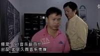 金久哲-男人的苦女人不清楚MTV_标清