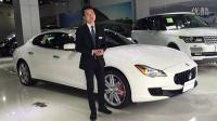 玛莎拉蒂总裁Q4 玛莎拉蒂SUV Levante现车价格 平行进口美规车上牌质保视频