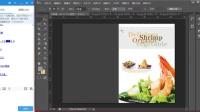 [PS]photoshop基础入门视频教程ps平面设计教程 ps画册设计