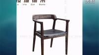 王丽坤Keeny house咖啡厅桌椅沙发西餐厅实木家具拉维蓓乐品牌家具定制