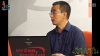 中国讲师网蔡林老师 《降低成本赚大钱》