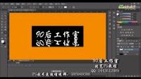 PS教程—放射字的制作 90后工作室刘宽原创教程
