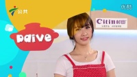 广东公共频道PINKOPIE视频-不可错过的美食节目