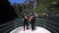 [牛人]李白 吉他大神山水之间弹唱