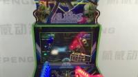 儿童枪机射击游戏机拍拍乐异形大型游乐设备打枪投币游戏机