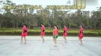 可爱玫瑰花广场舞 30步恰恰舞 可爱玫瑰花编舞 含正反面分解动作