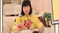 v串珠串珠教程大眼妆--优酷3G红黄双色视频福字技法图片