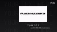 ZD系列 会声会影视频展示 简洁黑色商务