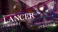 手机游戏《Fate/Grand Order》预告(新lancer篇)