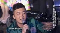 出彩中国人 2015年综艺:范爷行吻手礼泪别选手 2015年综艺0517