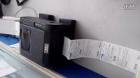 天天快递热敏快递单打印,天天电子面单 DL210