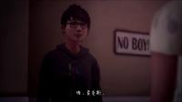 竹子【奇异人生】游戏实况解说  第二章