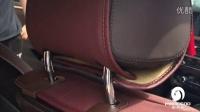 驸马爷3D立体坐垫宝马5系安装视频