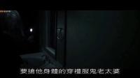 6分钟看完《潜伏1-2集》insidious 52