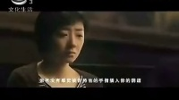 女星与干爹秘事:陈宝莲与黄任中同床50次_标清