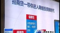 视频: 中天城投·招商贷签约仪式