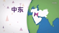 MTrading纵海金融公司宣传片