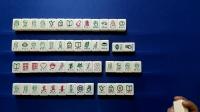 福牌棋牌游戏视频教学之互助篇
