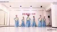 【单色舞蹈】武广中国舞兴趣班六节课作品—《佳人曲》