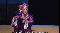 《赵少卿》(3) 大型传统潮剧