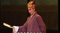《赵少卿》(2) 大型传统潮剧